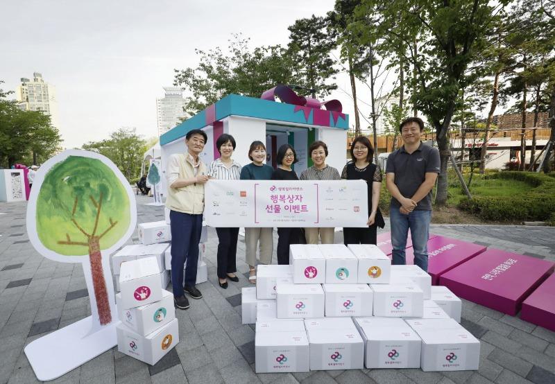 석촌호수 행복마을에서 행복상자 전달식에 참여한 5개 기관·기업의 모습