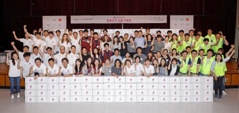 SK행복나눔재단_ 송파구청 대강당에서 진행된 '2018 행복상자 선물 이벤트'에 참여한 행복얼라이언스 멤버사 임직원 100여명이 기념 사진을 촬영하고 있다..jpg
