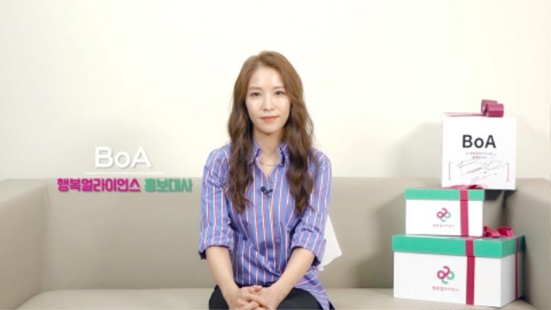 행복얼라이언스 홍보대사 'BoA'가 행복얼라이언스와 함께할 수 있는 일상 속 나눔 실천법을 소개하고 있다